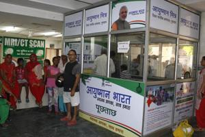 A month since it was formally unveiled, the healthcare program, 'Ayushman Bharat,' Hindi for long live India, has benefited 112,000 people and approved claims totaling 1.4 billion rupees.
