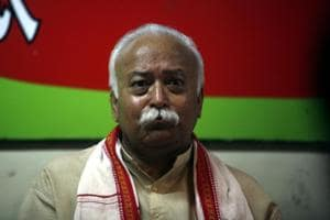 RSS chief Mohan Bhagwat will preside over the three-day reveiw  meeting of the organisation being held from October 31 to November 2 in Bhayander.