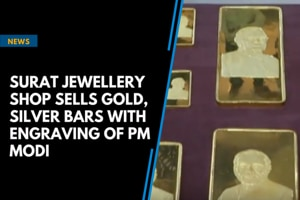 Surat jewellery shop sells gold, silver bars with engraving of PM Modi