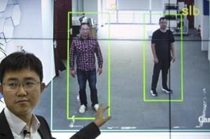 Demonstration of Watrix's gait recognition software at the company's office.