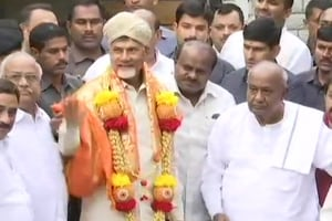 Mission Team Opposition took Andhra Pradesh chief minister N Chandrababu Naidu today to Bengaluru, where he met his Karnataka counterpart HD Kumaraswamy and his father and former prime minister HD Deve Gowda of the Janata Dal (Secular).