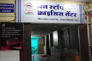 India's first One Stop Centre was set up in Bhopal last year. Two more centres will come up in Gwalior and Indore. ()