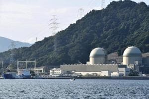 India said the International Atomic Energy Agency should support efforts by countries to build public acceptance of nuclear energy and continue to help them start or expand nuclear energy programmes.