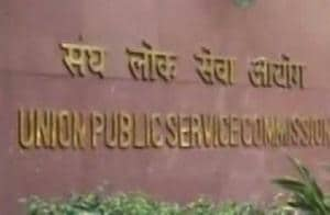 Union Public Service Commission has declared the final results for Combined Defence Services Examination (I), 2018