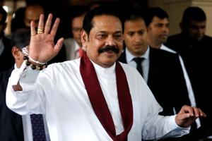 Sri Lankan strongman Mahinda Rajapaksa on Sunday ended his five-decade-long association with the SLFP and joined the newly-formed SLPP.