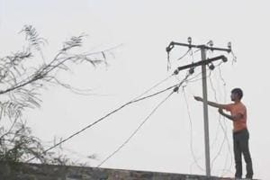 Uttar Pradesh happens to be a state where nearly 40% of electricity supplied to consumers is never paid.