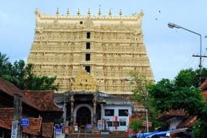 An atonement ritual has been performed at the famous Sree Padmanabha Swamy temple in Kerala following suspicion that some non-Hindus entered it in violation of traditional customs.