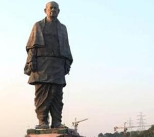A view of the memorial to the 'Iron Man of India' Sardar Vallabhai Patel which was  inaugurated by Prime Minister Narendra Modi.