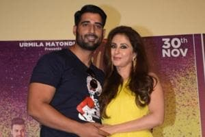 "Urmila Matondkar and her husband Mohsin Akhtar Mir at the trailer launch of their upcoming Marathi film ""Madhuri"" in Mumbai"