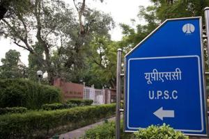 UPSC has released the mark sheet of engineering services examination. Visit upsc.gov.in
