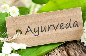 The objective of the mission is to encourage integration of Ayurveda, Yoga and Naturopathy, Unani, Siddha and Homeopathy with modern medicine.