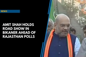 Amit Shah holds roadshow in Bikaner ahead of Rajasthan elections
