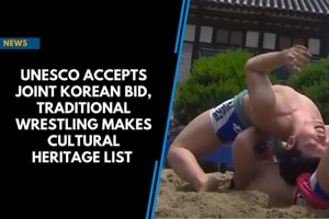 UNESCO accepts joint Korean bid, traditional wrestling makes cultural heritage...