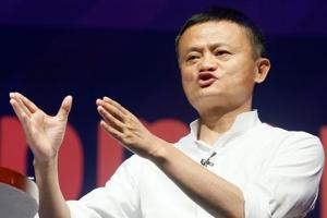 Alibaba Group co-founder and Executive Chairman Jack Ma, who announced in September he would step down as Alibaba chairman next year, is China's highest-profile business leader.