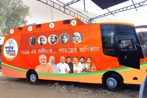 One of the three air-conditioned buses decorated with political messages and fitted with hydraulic lifts. These  will start from three corners of Bengal and travel through all of 294 Assembly segments.