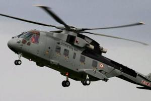 A file photo of AgustaWestland VVIP helicopter.