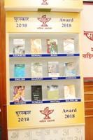 Winners across 24 languages were announced on Wednesday, December 5, 2018.