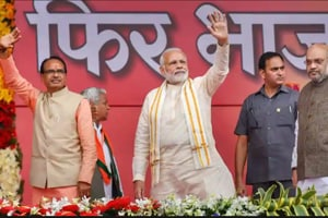 Exit polls predict close contest in MP, Will BJP bag 4th term?