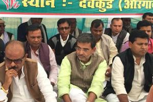 Union minister Upendra Kushwaha sat on a day-long fast in Bihar's Aurangabad district on Saturday to protest against the state government's delay in allotting land for a Kendriya Vidyalaya.