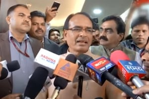 Confident BJP will form government with mandate in MP: Shivraj Singh Ch...