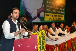 Jayant Chaudhary addressing an event in Agra on Monday