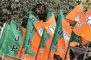 BJP Party Flags at BJP Chief Ministers meeting at party head quarter in New Delhi, India.