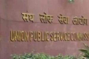 The Union Public Service Commission (UPSC) has issued the admit cards for Indian engineering service (IES) preliminary examination 2019 on its official website.