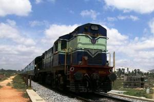 Railway recruitment 2018:Apply for various posts in east central railway,Bihar