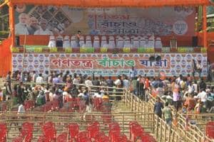 Empty chairs seen at a piece of agricultural land besides NH-31 at Jhinaidanga, decked up for Bharatiya Janata Party's rath yatra, in Cooch Behar, West Bengal, India, on Friday, December 07, 2018. The Calcutta High Court on Thursday denied permission to Bharatiya Janata Party's (BJP) to hold a rath yatra, which was to be flagged off by party president AmitShah from Cooch Behar on Friday. (File Photo)