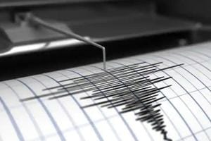Officials are still assessing the impact of the quake, but there were no immediate reports of casualties.