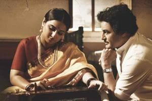 Actor Vidya Balan's first look from NTR biopic was revealed on Thursday.