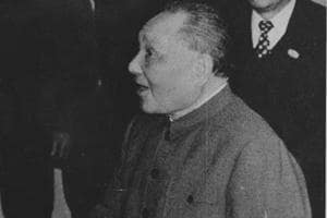 Deng Xiaoping later went on to rise to the top of the Chinese government, and set the country on the path of economic prosperity that would turn it into the world's second largest economy.
