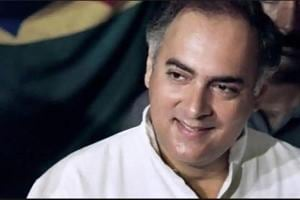 "A 'Parliamentary Committee on Kashmir' in London was made to ""fade away"" after former Prime Minister Rajiv Gandhi raised concern over its formation."
