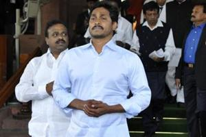 The NIA has taken over the investigation into the attack on the leader of opposition YS Jaganmohan Reddy of the YSR Congress party from Andhra Pradesh police under the directives from the Centre.