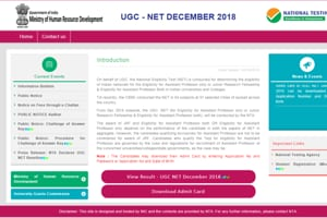 UGC NET December 2018 Result : NTA declared the UGC NET December Exam 2018 results.