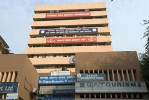 The AICTE office at Vasant Kunj, New Delhi.
