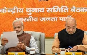 Thousands of members of the Bharatiya Janata Party (BJP)'s national council will meet on Friday in New Delhi for three days ahead of the crucial Lok Sabha election to be held later this year.