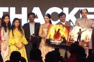 Uddhav, Aaditya, Nawazuddin gather at 'Thackeray' music launch