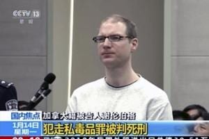 In this image taken from a video footage run by China