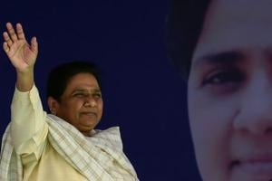 BSP has announced to celebrate party president Mayawati's birthday on January 15 as 'Jan Kalyankari Diwas'.
