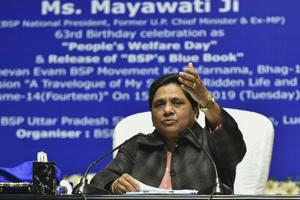 Lucknow: Bahujan Samaj Party (BSP) supremo Mayawati addresses a press conference on the occasion of her 63rd birthday, in Lucknow, Tuesday, Jan 15, 2019.