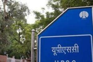 UPSC Combined Medical Services final Result 2018 : The Union Public Service Commission (UPSC) has declared the final result of the Combined Medical Services Examination, 2018 on its official website.