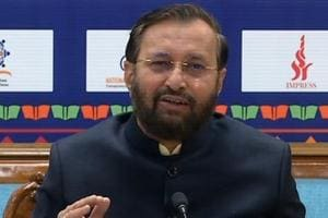 10% quota in higher education from academic year 2019: HRD Minister