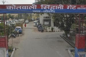 The complaint against Pooja Chaddha, Congress' Ghaziabad unit women chief, was filed at the Sihani Gate police station.