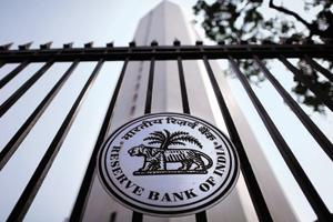 The Reserve Bank of India relaxed offshore borrowing rules for companies and financial institutions on Wednesday, a move that is likely to boost the rupee exchange rate.