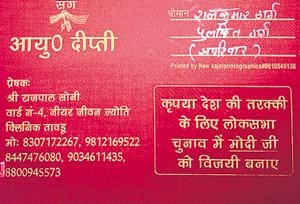 Wedding cards with a message to vote for PM Modi in the upcoming Lok Sabha elections.