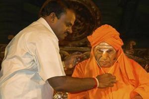 In this file photo, Shivakumara Swami is seen with Karnataka chief minister HD Kumaraswamy.