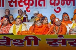 VHP leaders gave the indication after Shankaracharya Swami Swaroopanand Saraswati  of Jyotishpeeth  said he would lead Hindu religious figures in performing the foundation-laying ceremony of a grand shrine to the warrior-god in Ayodhya on February 21.