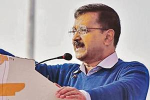 Chief minister Arvind Kejriwal said the interim budget disappointed Delhi.