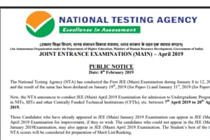 JEE Main April Exam 2019 registration begins today:NTAissues latest notice